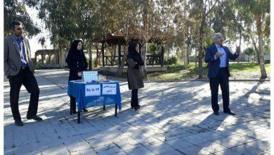 Photo of برگزاری کارگاه آموزشی سرطانها و پوکی استخوان