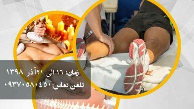 Photo of برگزاری دوره تخصصی ماساژ ورزشی در استان
