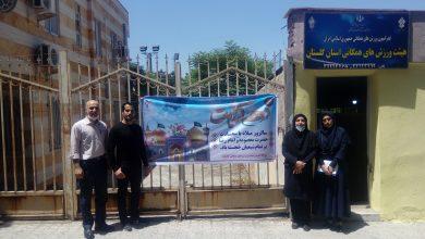 Photo of نصب بنر گرامیداشت دهه کرامت در جلوی درب ورودی دفتر هیات ورزش های همگانی استان