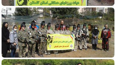 Photo of مسابقات لیگ قهرمانی پینت بال استان گلستان گرامیداشت هفته دفاع مقدس