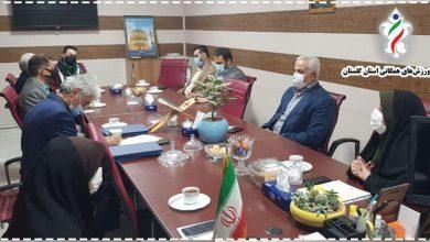Photo of تعیین رؤسای کمیتههای متناظر سازمانها و کمیتههای داخلی