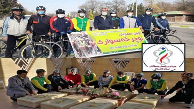 Photo of همایش دوچرخهسواری ویژه دانشگاهیان به مناسبت روز هوای پاک