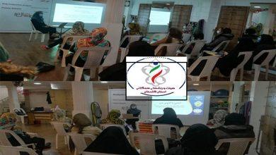 Photo of آغاز طرح آموزش و توانمندسازی مربیان زن آمادگی جسمانی و پیلاتس در گرگان