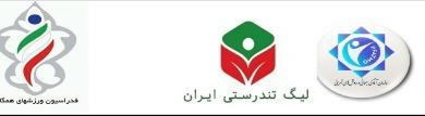Photo of کسب رتبه هفتم استان گلستان در رقابت های کشوری لیگ تندرستی ایرانیان