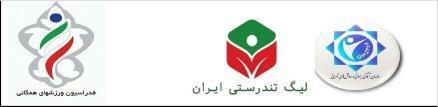 کسب رتبه هفتم استان گلستان در لیگ تندرستی ایرانیان